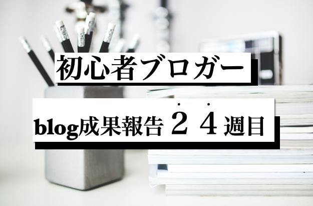 f:id:moritaku-PT:20200510154432p:plain
