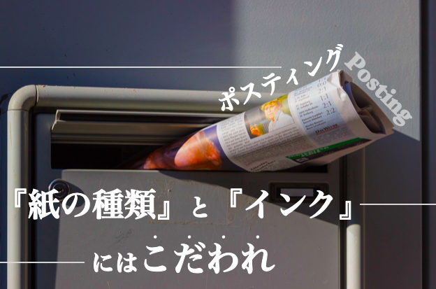 f:id:moritaku-PT:20200512172208p:plain