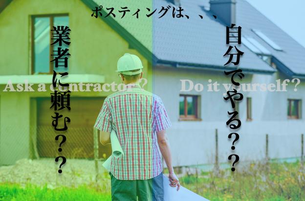 f:id:moritaku-PT:20200515150309p:plain