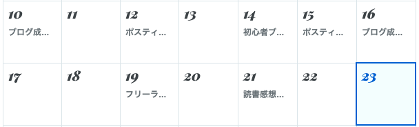 f:id:moritaku-PT:20200523101119p:plain