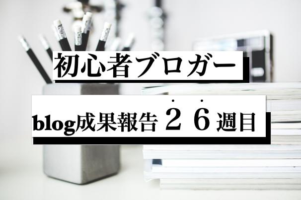 f:id:moritaku-PT:20200523121501p:plain
