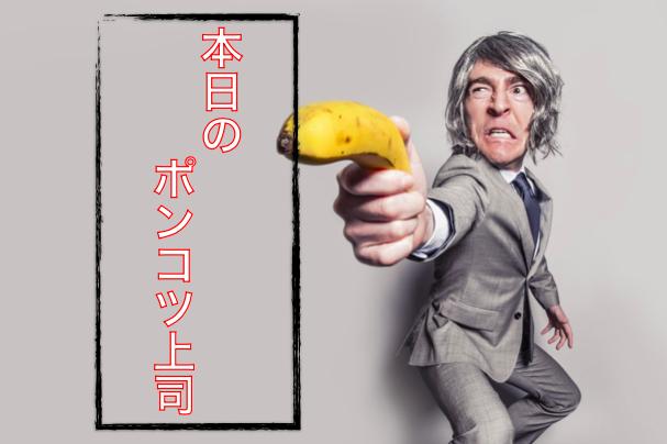 f:id:moritaku-PT:20200527171608p:plain