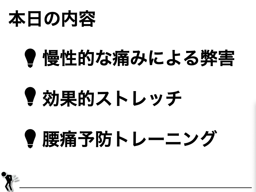 f:id:moritaku-PT:20200528090839p:plain