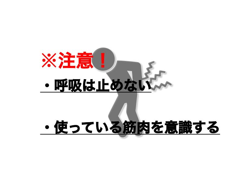 f:id:moritaku-PT:20200528110455p:plain