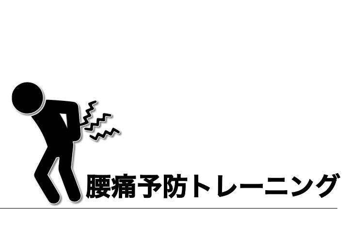 f:id:moritaku-PT:20200529132104p:plain
