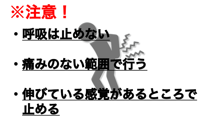 f:id:moritaku-PT:20200529155722p:plain