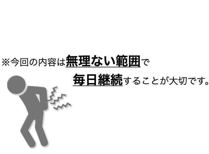 f:id:moritaku-PT:20200529170019p:plain