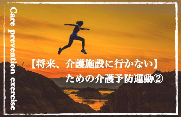 f:id:moritaku-PT:20200529170849p:plain