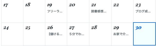 f:id:moritaku-PT:20200530092413p:plain