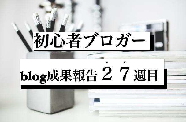 f:id:moritaku-PT:20200530122154p:plain