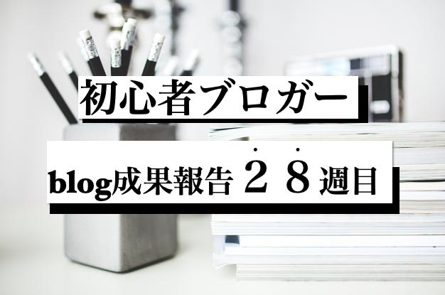 f:id:moritaku-PT:20200606125504p:plain