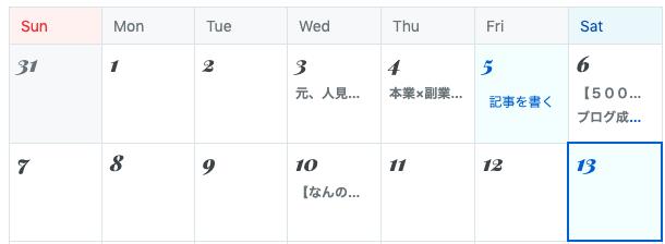 f:id:moritaku-PT:20200613121148p:plain