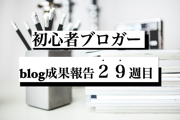f:id:moritaku-PT:20200614122750p:plain