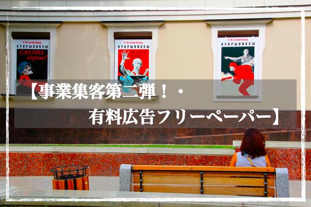 f:id:moritaku-PT:20200621122205p:plain