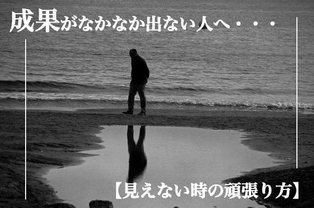 f:id:moritaku-PT:20200630165630p:plain