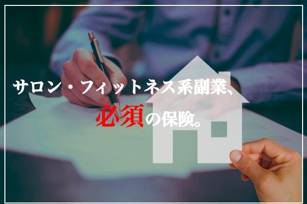 f:id:moritaku-PT:20200708144026p:plain