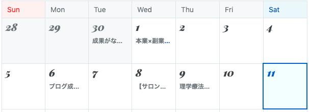 f:id:moritaku-PT:20200711102430p:plain