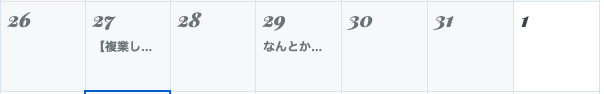 f:id:moritaku-PT:20200803094433p:plain