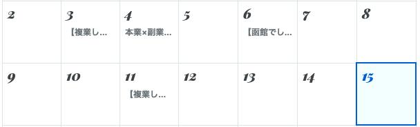 f:id:moritaku-PT:20200815092442p:plain