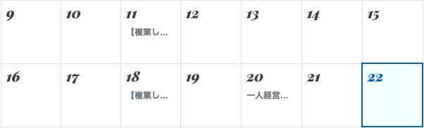 f:id:moritaku-PT:20200822115754p:plain