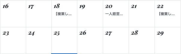f:id:moritaku-PT:20200901084228p:plain