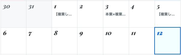 f:id:moritaku-PT:20200912122446p:plain