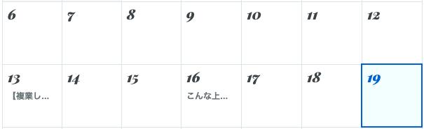 f:id:moritaku-PT:20200919111519p:plain