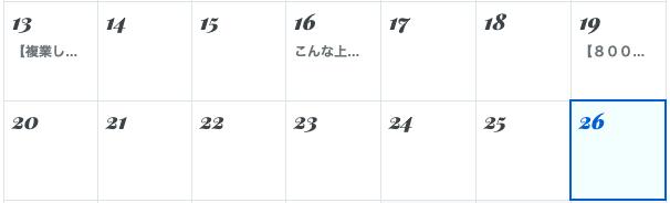 f:id:moritaku-PT:20200926092654p:plain