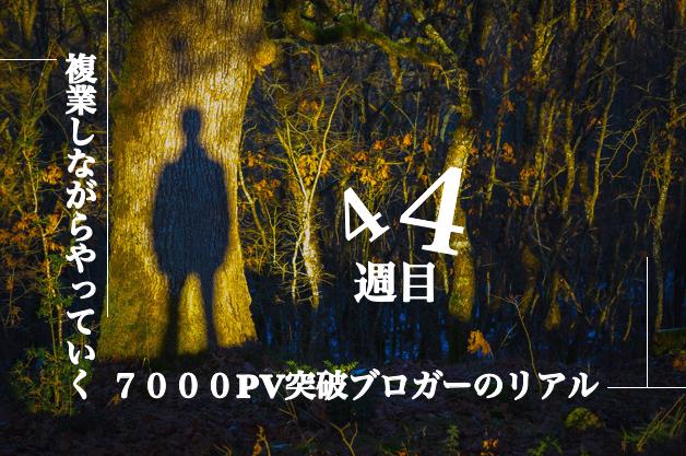f:id:moritaku-PT:20200926120955p:plain