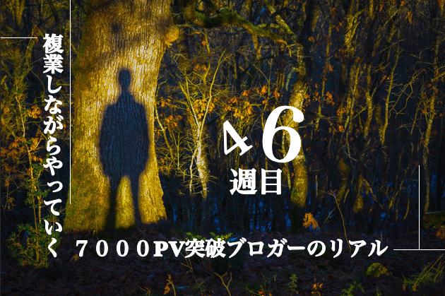 f:id:moritaku-PT:20201011104742p:plain