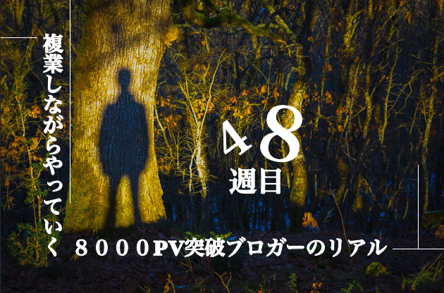 f:id:moritaku-PT:20201024121523p:plain