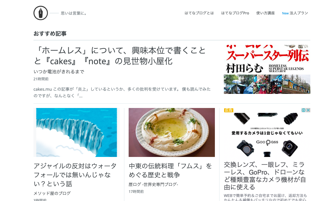 f:id:moritaku-PT:20201119112955p:plain