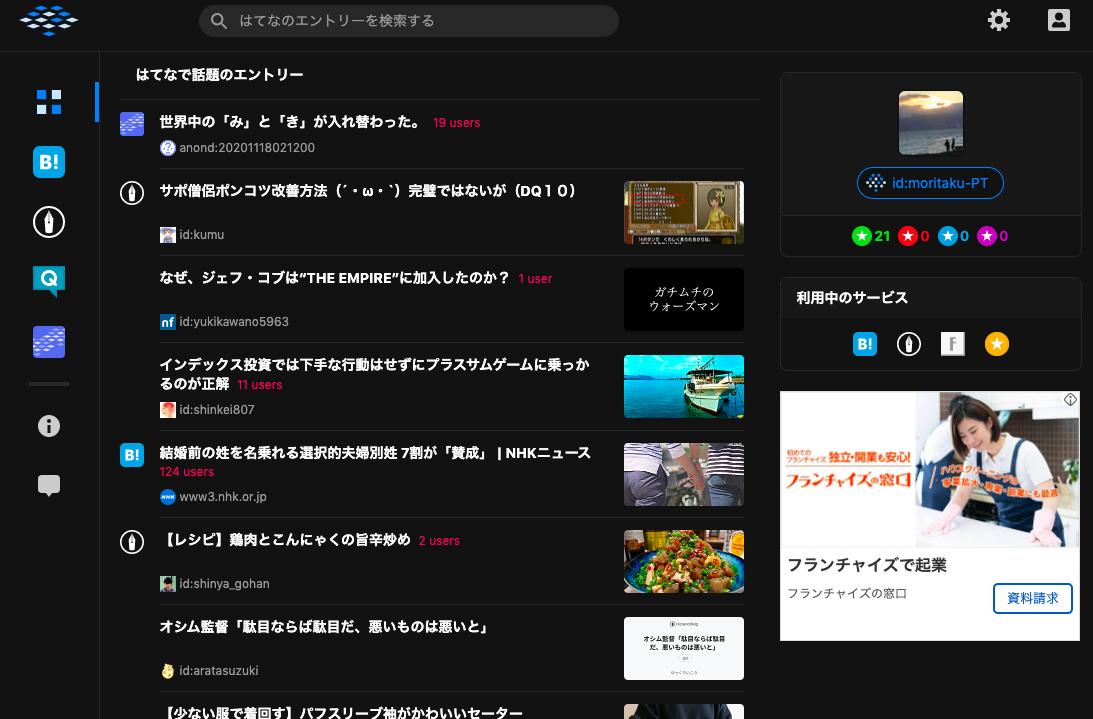 f:id:moritaku-PT:20201119113014p:plain