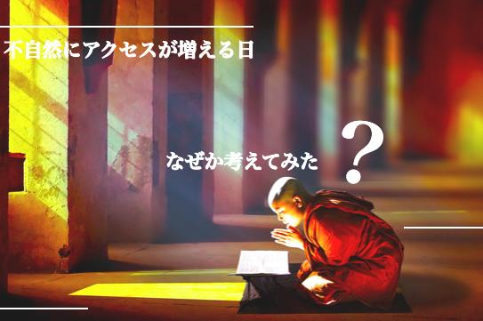 f:id:moritaku-PT:20201120141158p:plain