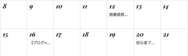 f:id:moritaku-PT:20201123112413p:plain