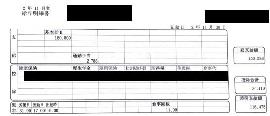 f:id:moritaku-PT:20201201085203p:plain