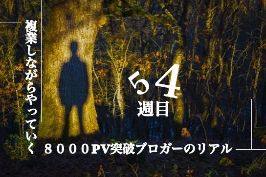 f:id:moritaku-PT:20201207122903p:plain