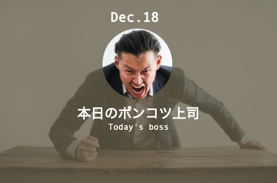 f:id:moritaku-PT:20201218101308p:plain
