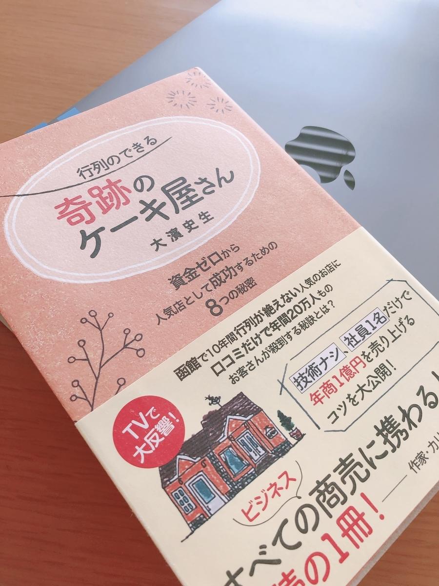 f:id:moritaku-PT:20210114124154j:plain