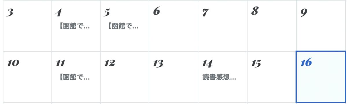 f:id:moritaku-PT:20210116103229p:plain