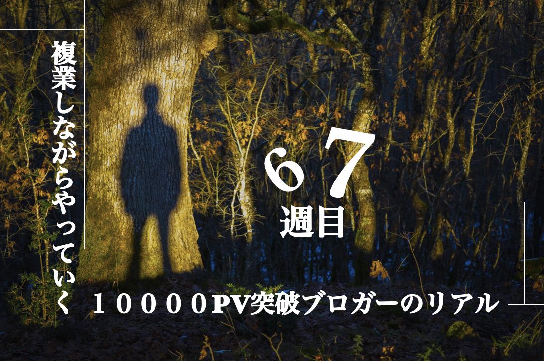 f:id:moritaku-PT:20210308103226p:plain