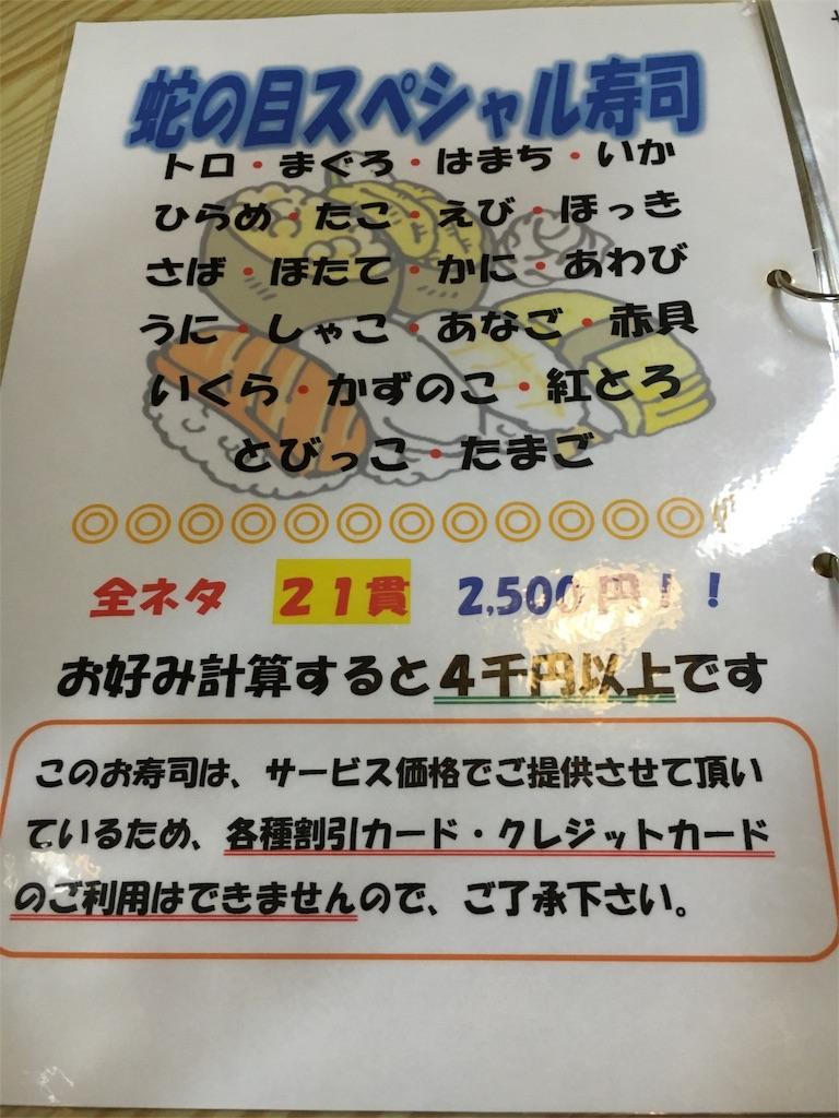 f:id:moritarocycling:20160628065924j:image