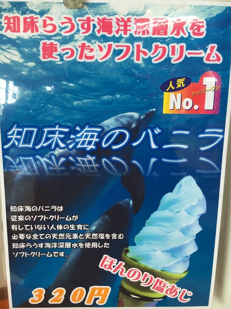 f:id:moritarocycling:20160715081157j:image