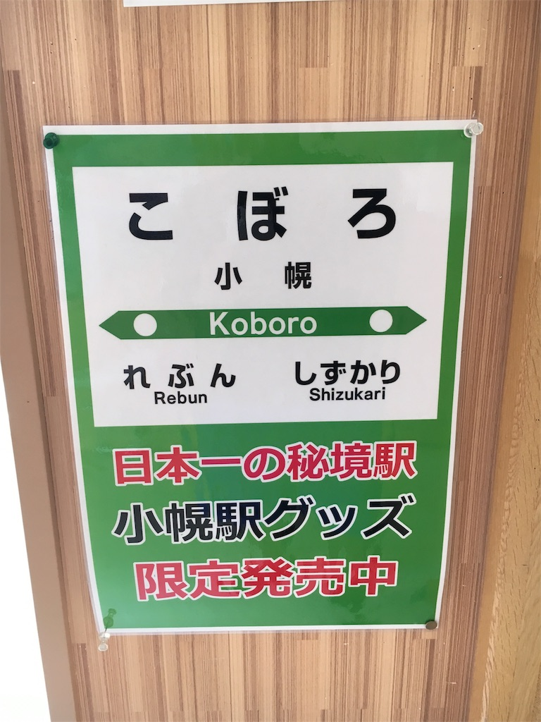 f:id:moritarocycling:20160804145347j:image