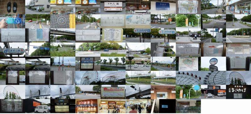 f:id:moritashigeru:20060528215030j:image