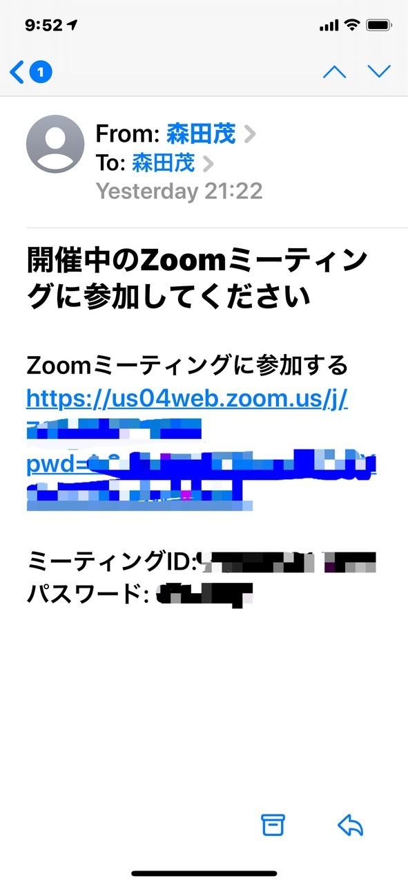 f:id:moritashigeru:20200508101322j:plain