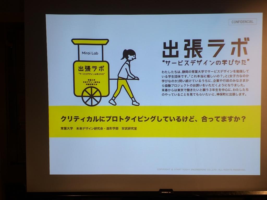 f:id:moritayasunoblog3:20170204125918j:plain