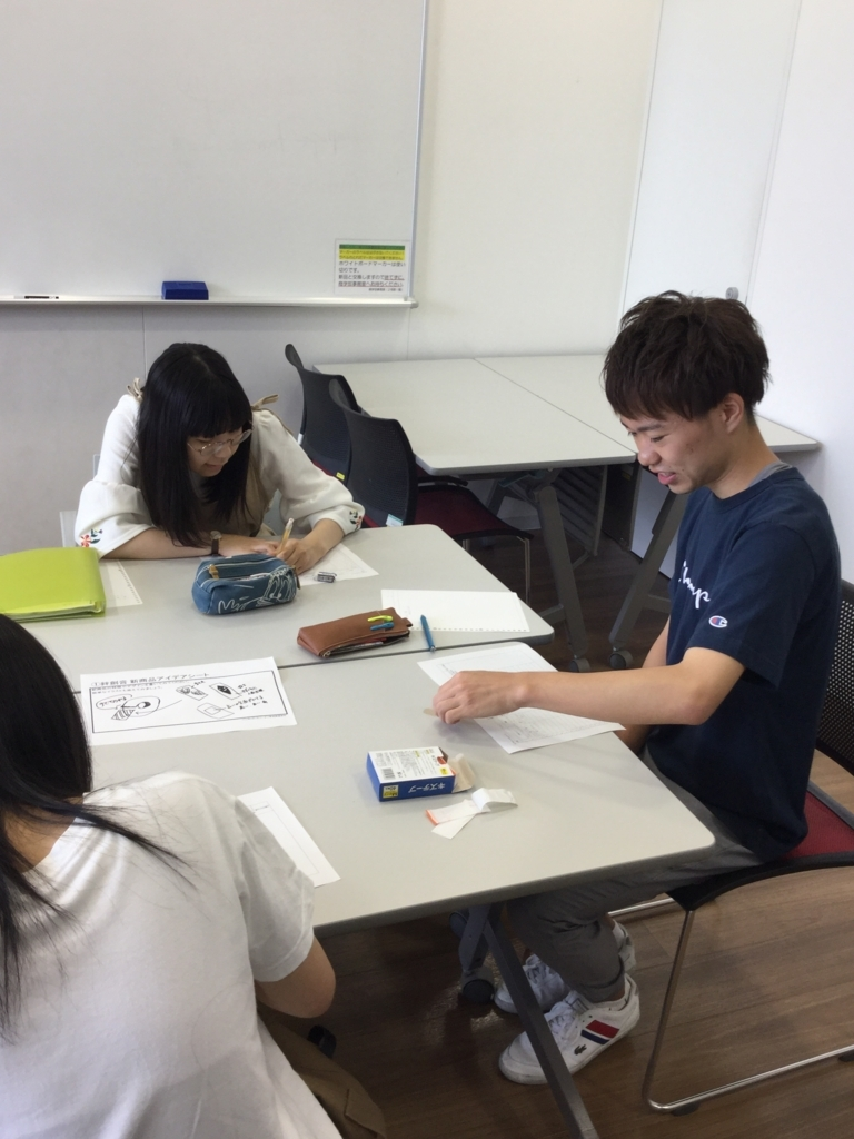 f:id:moritayasunoblog3:20170616133821j:plain