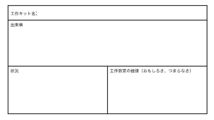 f:id:moritayasunoblog3:20171011171703j:plain
