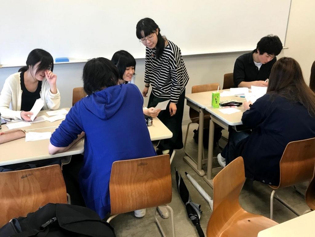 f:id:moritayasunoblog3:20171011180522j:plain